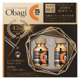 Obagi - 新品  数量限定  オバジ  C25  セラム ネオ  20周年特別セット