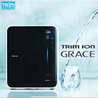 パナソニック(Panasonic)の日本トリム GRACE 水素水 浄水器 【新品未使用】(浄水機)