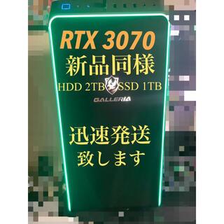 ✨破格✨ゲーミングPC GALLERIA XA7C-R37  RTX 3070