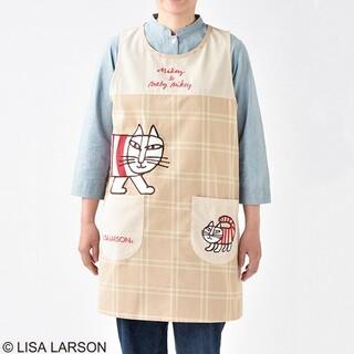 リサラーソン(Lisa Larson)のリサ ラーソン マイキーと一緒 かっぽう着 (ラン型エプロン)(お食事エプロン)
