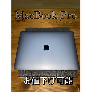 Apple - ⭐︎美品⭐︎Macbook pro 2019  13 inch スペースグレイ