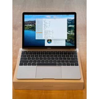 Apple - MacBook 12インチ 2017 i5 512GB USキーボード シルバー