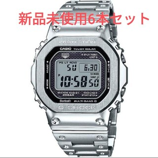 G-SHOCK - 【新品未使用】G-SHOCK GMW-B5000D-1JF  6本セット