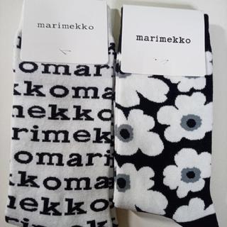 マリメッコ(marimekko)のレディース ソックス 靴下(ソックス)