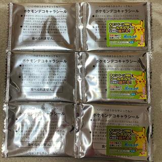 ポケモン(ポケモン)のポケモンパン シール応募券(その他)