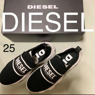 ディーゼル(DIESEL)の大人気のデザイン DIESEL SーSERENDIPITY  SO LOW(スニーカー)
