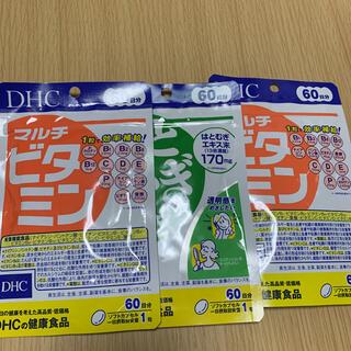 ディーエイチシー(DHC)のDHC はとむぎエキスとマルチビタミン 60日 60粒(ビタミン)