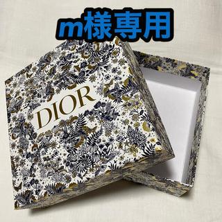 Christian Dior - Christian Dior ディオール 2021 ホリデー限定 ボックス♪