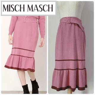 ミッシュマッシュ(MISCH MASCH)のミッシュマッシュ ニットマーメイドスカート ピンク(ロングスカート)