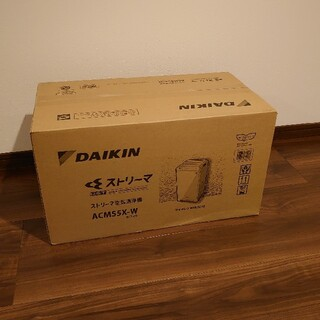 DAIKIN - DAIKIN ストリーマ空気清浄機 ACM55X-W