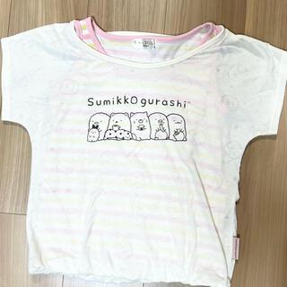 サンエックス(サンエックス)の美品!すみっコぐらし空けボーダー柄ピンク&青二枚セット(Tシャツ/カットソー)