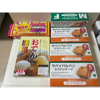 サバイバルパン 4箱 長期保存おでん 1箱      焼き芋ココナッツサブレ