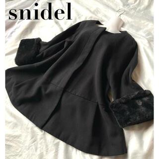 snidel - snidel スナイデル ノーカラーコート ファーコート Aライン ブラック