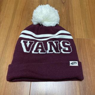 VANS - ニット帽 ニットキャップ VANS バンズ 帽子