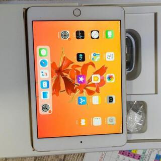 iPadミニ3WIーFIcellular AUモデル