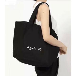 agnes b. - agnes b. アニエスベー ロゴ トートバッグ Lサイズ ブラック