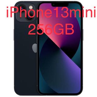 Apple - iPhone13 mini 256GB SIMフリー ミッドナイト 未使用