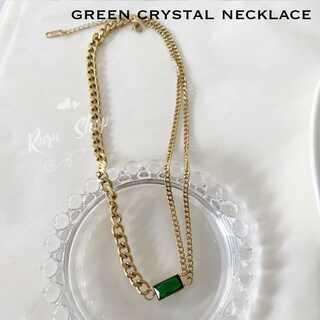 グリーンクリスタルネックレス ゴールドチェーン ステンレス シンプル おしゃれ