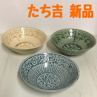 タチキチ(たち吉)の【最終SALE】たち吉 ボウル 取り皿 小鉢 3枚セット(食器)