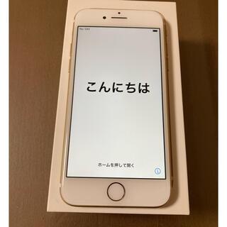 アイフォーン(iPhone)のiPhone7 32GB ゴールド SIMフリー(スマートフォン本体)
