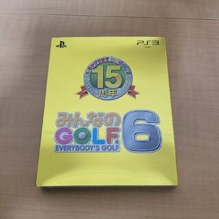 プレイステーション3(PlayStation3)のプレイステーション3 みんなのGOLF6 (家庭用ゲームソフト)