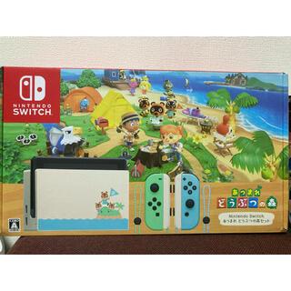 Nintendo Switch - NintendoSwitch あつまれどうぶつの森