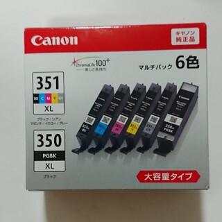 Canon - キヤノン インクカートリッジ 350 351XL 純正 6色セット