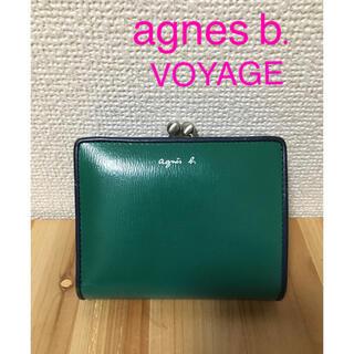 agnes b. - agnes b. VOYAGE 2つ折 がま口財布