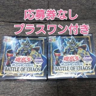 遊戯王 - 遊戯王 バトルオブカオス  2BOX