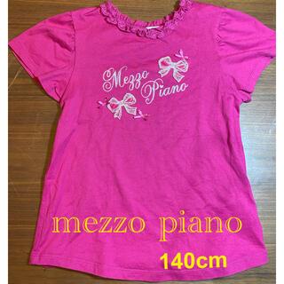 mezzo piano - mezzo piano  Tシャツ 140cm