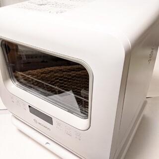 ★2021年製★ MOOSOO モーソー MX10 食洗機 食器洗い乾燥機