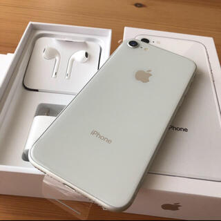 Apple - 【新品】iPhone8 64GB シルバー