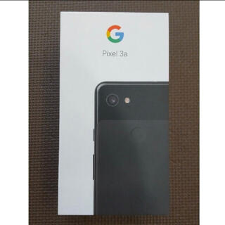 Google - Google Pixel 3a ブラック美品