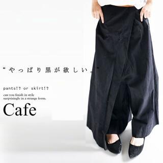 antiqua - 新品☆彡【antiqua】巻き スカート 風 パンツ モードブラック アンティカ