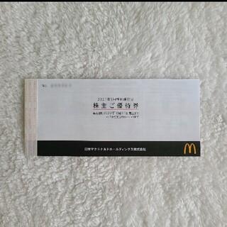 マクドナルド(マクドナルド)のマクドナルド株主優待券 3(フード/ドリンク券)