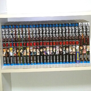 集英社 - 鬼滅の刃  全巻  1~23巻+3冊