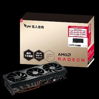 玄人志向 RD-RX6800XT-E16GB/TP