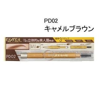 noevir - エクセル パウダー&ペンシルアイブロウEX PD02 キャメルブラウン(1コ入)