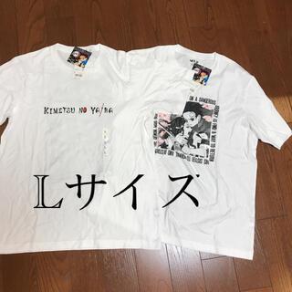 UNIQLO - 【新品‼️セット】ユニクロ UT 鬼滅の刃 炭治郎 禰豆子 Tシャツ L