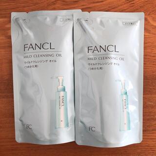 FANCL - 新品ファンケル マイルドクレンジングオイル