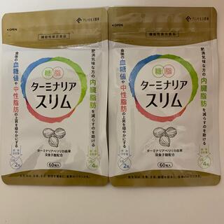 ターミナリアスリム 2袋