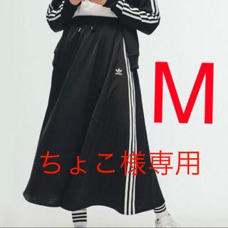 adidas - adidas ロングサテンスカートM ブラック