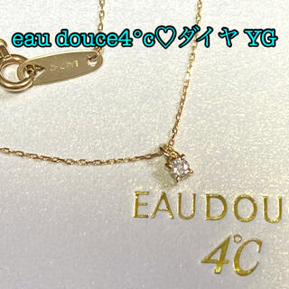 4℃ - eau douce4°c♡一粒ダイヤ YG