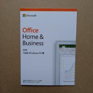 マイクロソフト(Microsoft)のOffice Home & Business 2019 新品未開封、未使用品(PC周辺機器)