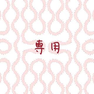 防弾少年団(BTS) - BTS ジン Memories Blu-ray トレカ
