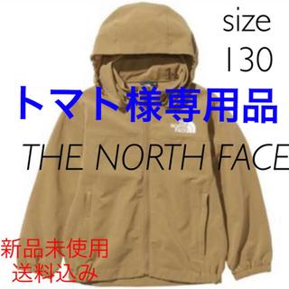 THE NORTH FACE - 新品 ★ 未使用 ザ・ノースフェイス ビーフリージャケット キッズ 130 ㎝