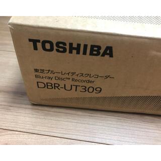東芝 - 東芝 REGZA DBR-UT309