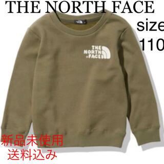 THE NORTH FACE - 新品 ❤︎ 未使用 ノースフェイス キッズ 裏起毛 スウェット トレーナー110