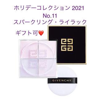 GIVENCHY - ジバンシィ 限定 プリズム・リーブル ホリデーコレクション 2021 No.11