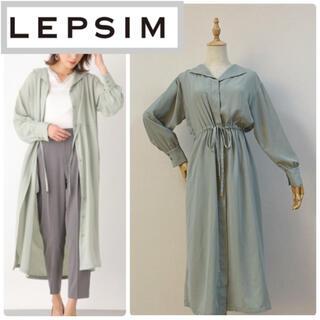 レプシィム(LEPSIM)のLEPSIM マエアキワンピース グリーン(ロングワンピース/マキシワンピース)